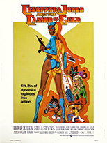 original 1975 US 30x40 poster CLEOPATRA JONES AND THE CASINO OF GOLD